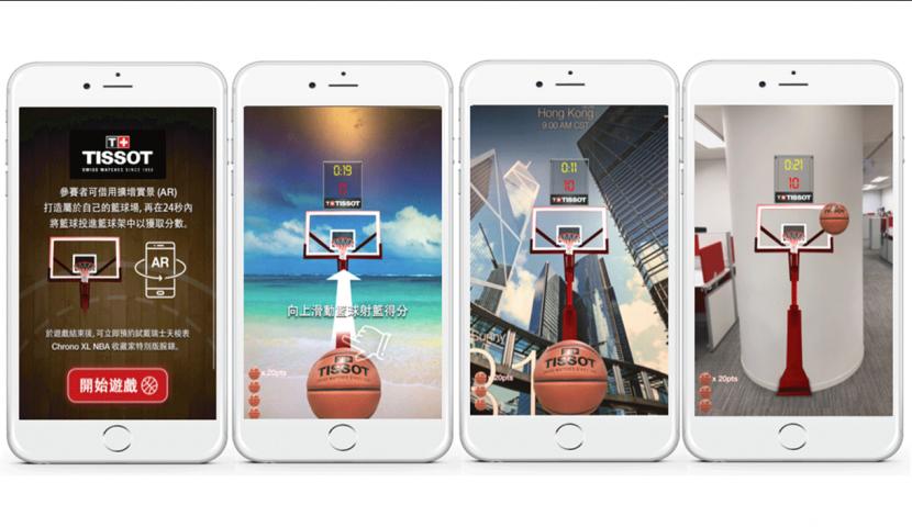 Tissot Mobile WebAR Game